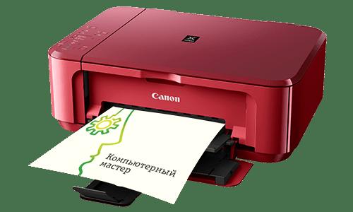 Красный принтер
